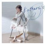 ◆通常盤★高橋真梨子 CD【Katharsis】18/6/13発売
