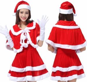 8a7d1ddb0d48f サンタ衣装セット クリスマスイベントの必需アイテム クリスマスイベントに ケープとグローブ付きサンタ