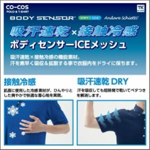 半袖ジップアップシャツ 冷感・吸汗速乾 ポロシャツ 作業服 作業着 作業シャツ cc-a2667-b