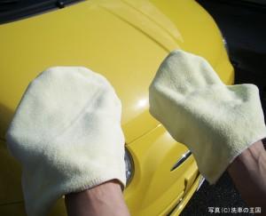 ベーシック クロス S // マイクロファイバークロス 超極細繊維クロス 洗車 マイクロクロス 車用 吸水クロス プロ仕様 拭き取り 洗車用 車