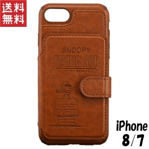 8ddc34d170 スヌーピー iPhone8/7 ケース カードフラップケース ピーナッツ フライング・エース SNG-402C