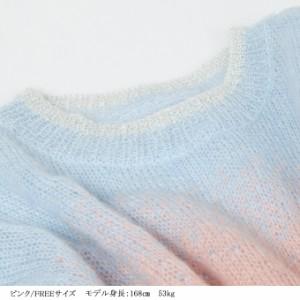 ションヘムニット ニット トップス 長袖 ロング丈 かわいい カラーニット【3色グラデーションヘムニット】tpm1801-0722