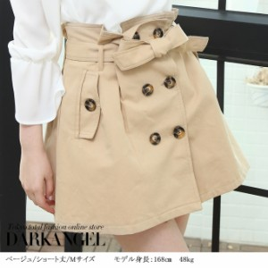 トレンチスカート フレアスカート スカート S/M/L/XL 大きいサイズ 送料無料 リボンベルト ウエストゴム 2018夏新作 skm1803-0771