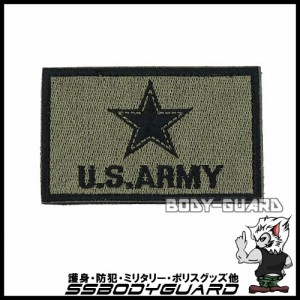 U.S. ARMY 角ワッペン 8×5 カーキ