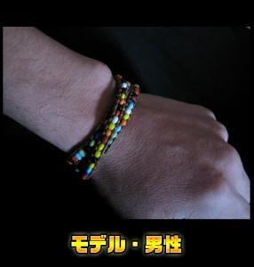 【GV】アフリカンビーズ3連ラップブレスレット/真鍮・本革送料無料