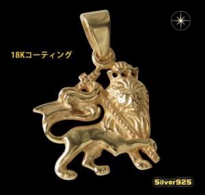 (G)18KGコーティングレゲエライオン/動物・レゲエ・音楽・送料無料