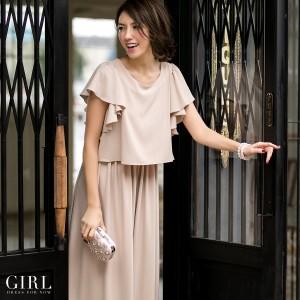 パーティードレス パンツ ロングドレス 結婚式 二次会 ワイドパンツ 体型カバー 大きいサイズ 大人 レディース 送料無料 モデル美香着用