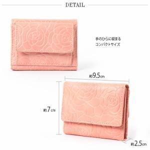 財布 レディース メンズ 三つ折り ミニ財布 ウォレット 小さい コンパクト おしゃれ かわいい プレゼント ギフト メール便送料無料