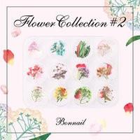 Bonnail フラワーコレクション #2