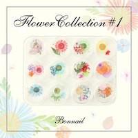 Bonnail フラワーコレクション #1
