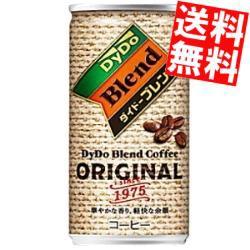 【送料無料】ダイドー ブレンドコーヒー オリジナル 185g缶 30本入big_dr