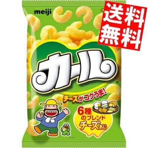 【送料無料】明治 カール チーズあじ 64g 10袋入 チーズ味