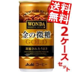 【送料無料】アサヒ WONDAワンダ 金の微糖 185g缶 60本(30本×2ケース) [コーヒー]big_dr