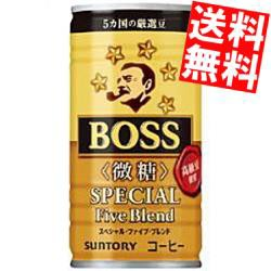 【送料無料】サントリー BOSSボス スペシャルファイブブレンド 微糖 185g缶 30本入 (缶コーヒー)big_dr