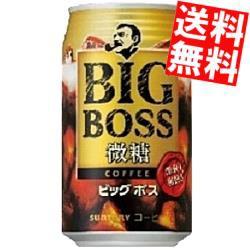 【送料無料】サントリー BOSS(ボス) ビッグボス微糖 350g缶 24本入 缶コーヒーbig_dr