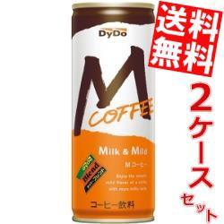 【送料無料】ダイドーブレンド Mコーヒー 250g缶 60本 (30本×2ケース)[のしOK]big_dr