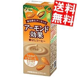 【送料無料】グリコ乳業 アーモンド効果 香ばしコーヒー 200ml紙パック 24本入[のしOK]big_dr