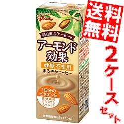 【送料無料】グリコ乳業 アーモンド効果 砂糖不使用まろやかコーヒー 200ml紙パック 48本 (24本×2ケース)[のしOK]big_dr