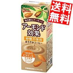 【送料無料】グリコ乳業 アーモンド効果 砂糖不使用まろやかコーヒー 200ml紙パック 24本入[のしOK]big_dr
