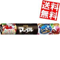 【送料無料】明治 マーブルチョコレート 32g×10本入[のしOK]big_dr