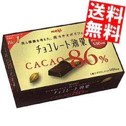 【送料無料】【期間限定特価】 明治 チョコレート効果 カカオ86% 70g×5箱入[のしOK]big_dr