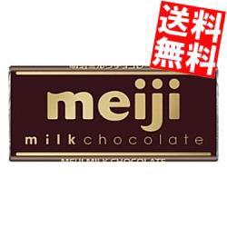 【送料無料】明治 50gミルクチョコレート 10枚入[のしOK]big_dr