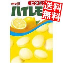 【送料無料】明治 18粒ハイレモン 10箱入[のしOK]big_dr