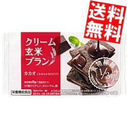 【送料無料】アサヒフード バランスアップ クリーム玄米ブラン カカオ 6個入[のしOK]