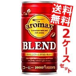 【送料無料】ポッカサッポロ アロマックス ブレンド 190ml缶 60本 (30本×2ケース)[のしOK]big_dr