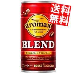 【送料無料】ポッカサッポロ アロマックス ブレンド 190ml缶 30本入[のしOK]big_dr
