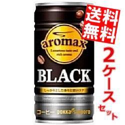 【送料無料】ポッカサッポロ アロマックス ブラック 185ml缶 60本 (30本×2ケース)[のしOK]big_dr