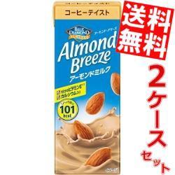 【送料無料】ポッカサッポロ アーモンドブリーズ コーヒーテイスト 200ml紙パック 48本 (24本×2ケース) (アーモンドミルク) [のしOK]big