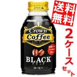 【送料無料】サンガリア クラウンコーヒー ブラック 260gボトル缶 48本 (24本×2ケース)[のしOK]big_dr