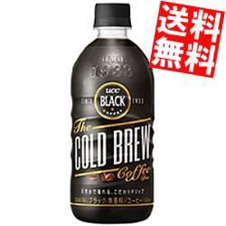 【送料無料】UCC BLACK COLD BREW(コールドブリュー) 500mlペットボトル 24本入(ブラックコーヒー)big_dr