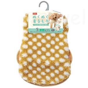 マルカン ぬくぬく着る毛布 S 【小型犬 寒さ対策】