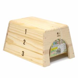 三晃商会 とびばこハウス 《木製ハウス》【ハムスター ハリネズミ ハウス】