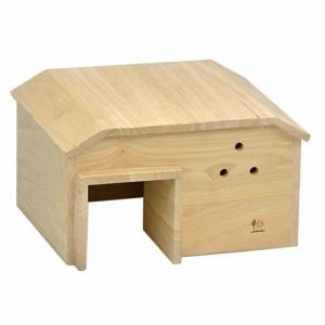 三晃商会 ハリネズミハウス 《木製ハウス》【ハリネズミ ハウス】