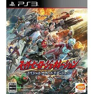 【+7月4日発送★新品】PS3ソフト スーパーヒーロージェネレーション スペシャルサウンドエディション (限定版) BLJS-10290 (s 終