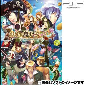 【新品】PSPソフト お菓子な島のピーターパン 通常版 ULJM-05949 (k 生産終了商品