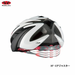 e24827473fca6f 送料無料 OGK KABUTO オージーケー カブト ALFE アルフェ 自転車 ヘルメット 大人 JCF 日本自転車競技連盟公認 ロードバイク