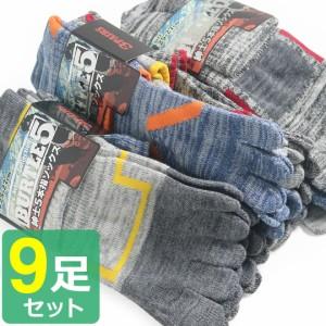 cc764a83c4e505 靴下 メンズ 5本指 ソックス 9足セット Wサポート MIXカラー ハーフ丈(