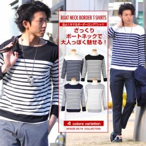 【e032】 / Tシャツ ロングTシャツ メンズ ボーダー ボーダーTシャツ ボートネック Uネック クルーネック ☆T/S ☆T/P