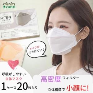 マスク 不織布 カラー 血色マスク ふつう 不織布マスク 20枚 おしゃれ 使い捨て 3D 立体マスク 高機能フィルター マスク120 小顔 メイク