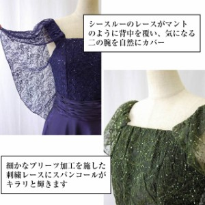 4eb4776f1e68e ロングドレス327 大きいサイズ 袖付き パーティードレス 演奏会 結婚式 ステージ衣装 カラオケ. id327