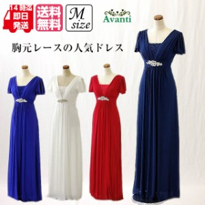 ロングドレス347 演奏会 袖付き ロングドレス 袖あり 結婚式 パーティードレス F 白 赤 紫 紺 即納 送料無料 上品 大人 ピアノ
