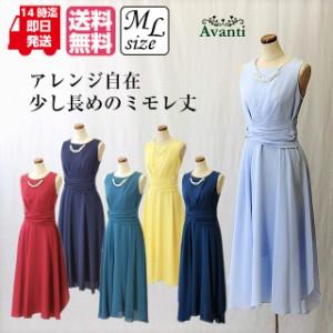 パーティードレス526 長めのミモレ丈 ラインの綺麗なお呼ばれドレス 二次会 演奏会 M L 即納 送料無料