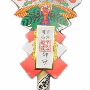 熊手1号(小) 開運・金運・財運UP 2019年(平成31年)/亥年/縁起物 神社で祈願済み