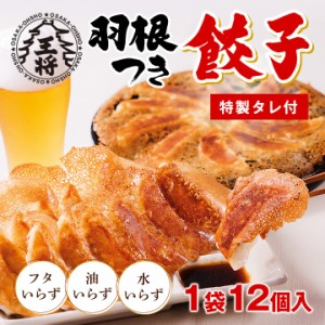 パン粉焼き 豚肉 フライパンの画像
