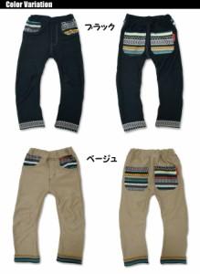 【店内全品送料無料】裾&ポケット ネイティブ柄 スーパーストレッチ レギンスパンツ