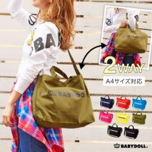 NEW A4サイズ対応 2way ショルダートート 通販限定カラーあり 1845 ベビードール 雑貨 鞄 バッグ ベビーサイズ キッズ 男の子 女の子